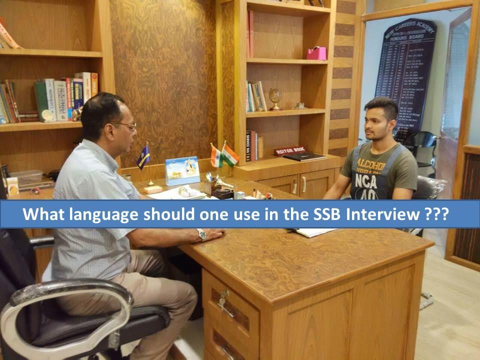ssb-interviews-coaching-NCA
