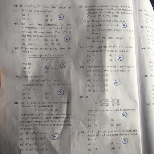 Cds 1 2016 maths paper