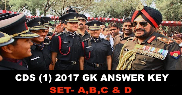 cds 1 2017 gk answer key